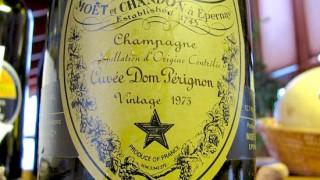 ドンペリはむしろ安い?高級シャンパンの銘柄を神の雫から紹介
