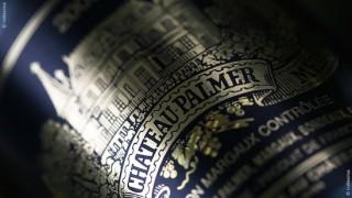シャトー・パルメは神の雫第二の使徒にふさわしいマルゴーワイン