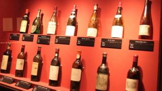 ワイン展に行ってみたらなかなかすごかった!神の雫キャラも登場