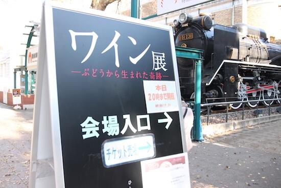 wine-exhibition