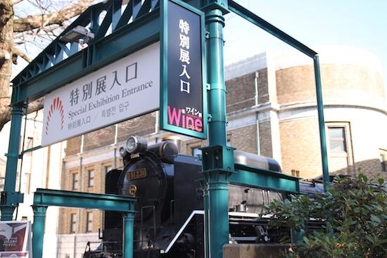 wine-exhibition2