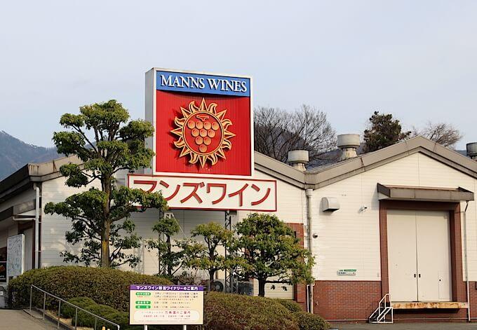 manns wines