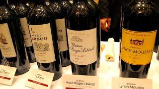 販売前のワインが飲める!ボルドープリムールワイン試飲会に参加しました