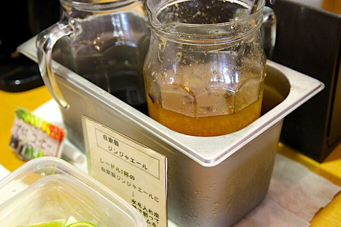 kobe-winary-restaurant3