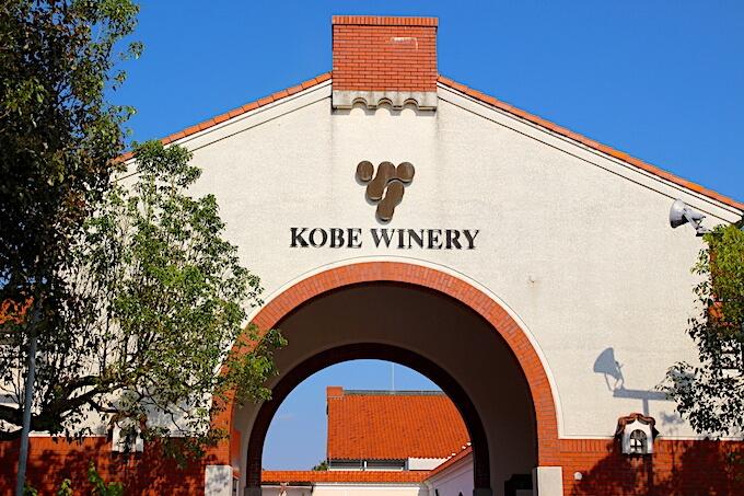 kobe-winary