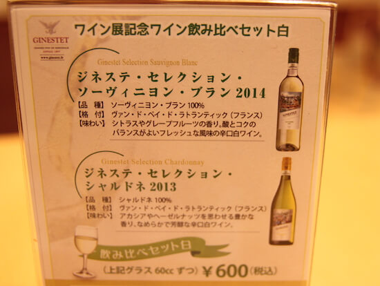 whitewine-set
