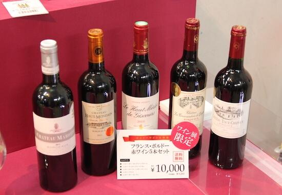 wine-set