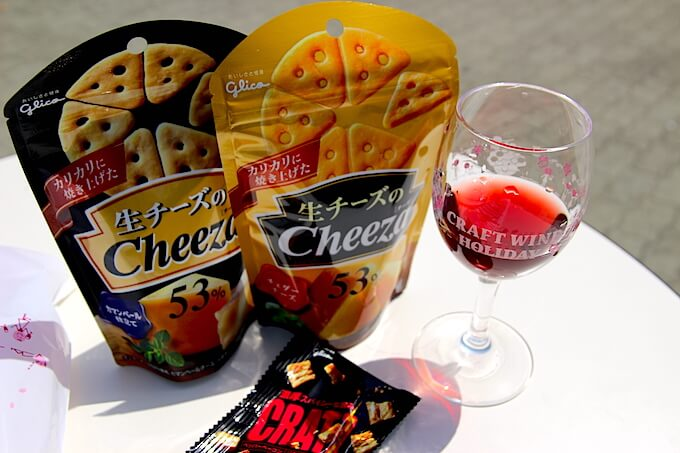 cheeza-wine