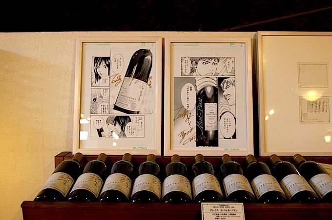 grace wine-kaminoshizuku