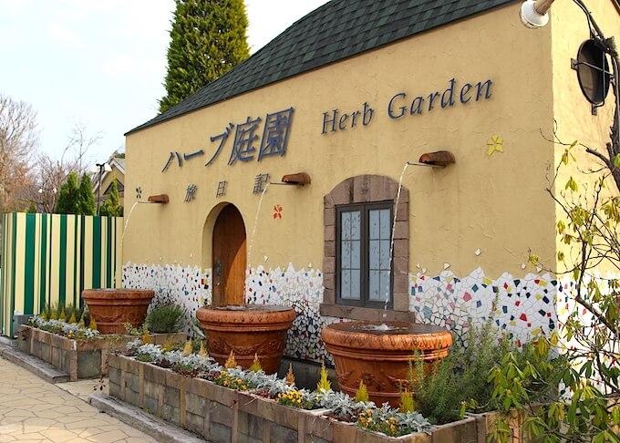 harb garden