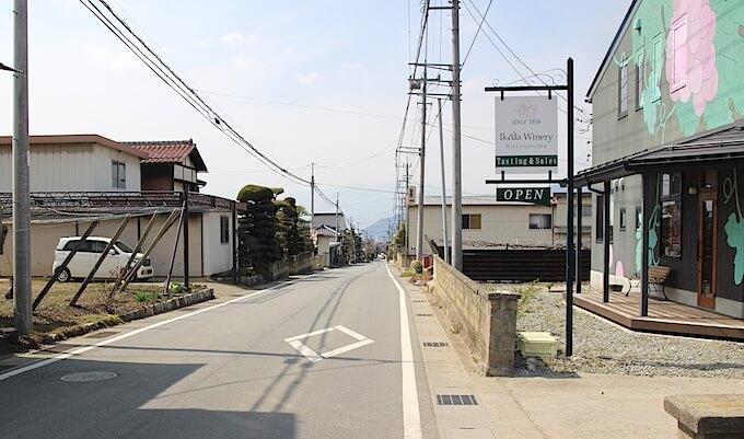 ikeda-winary2