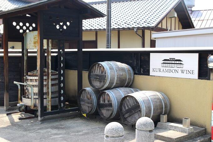 kurambon-wine