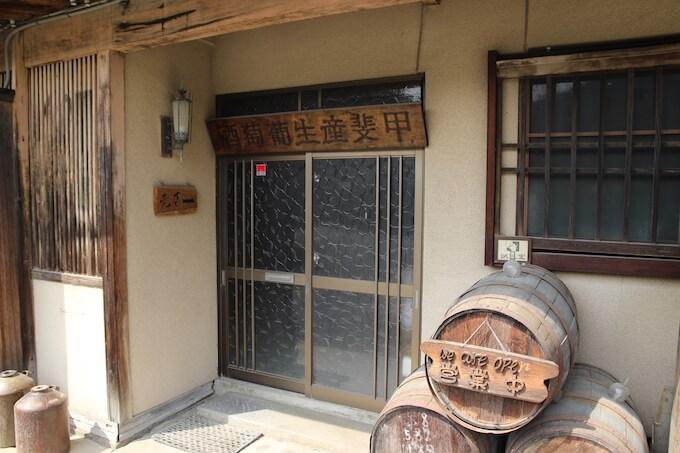 kurambon-wine2