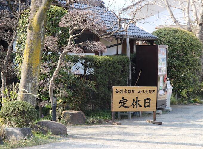 minaki-houtou2