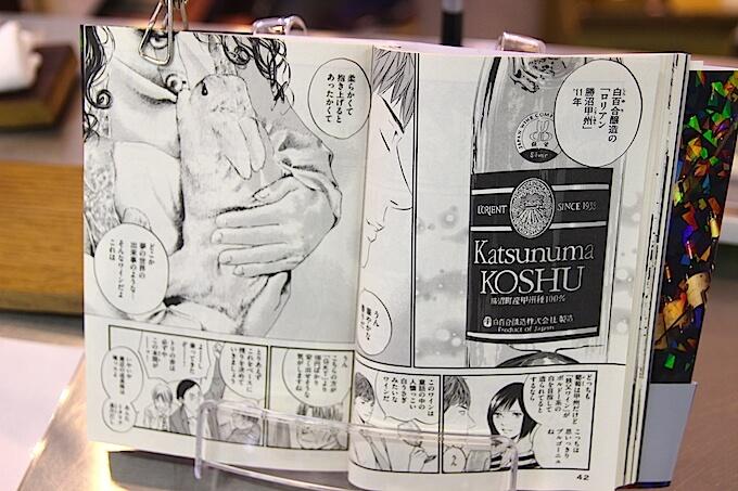 shirayuriwine-kaminoshizuku