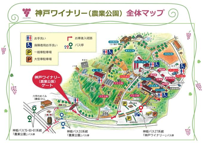 kobe-winary-map1