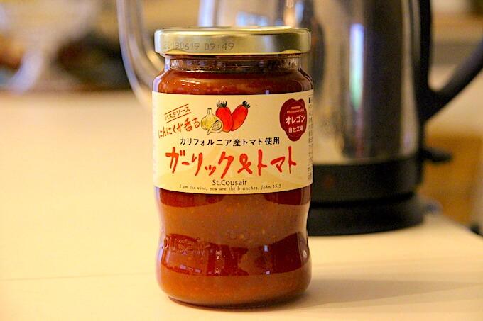 サンクゼールのパスタソース・ガーリック&トマト
