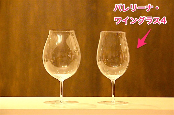 ロブマイヤー・バレリーナワイングラス4