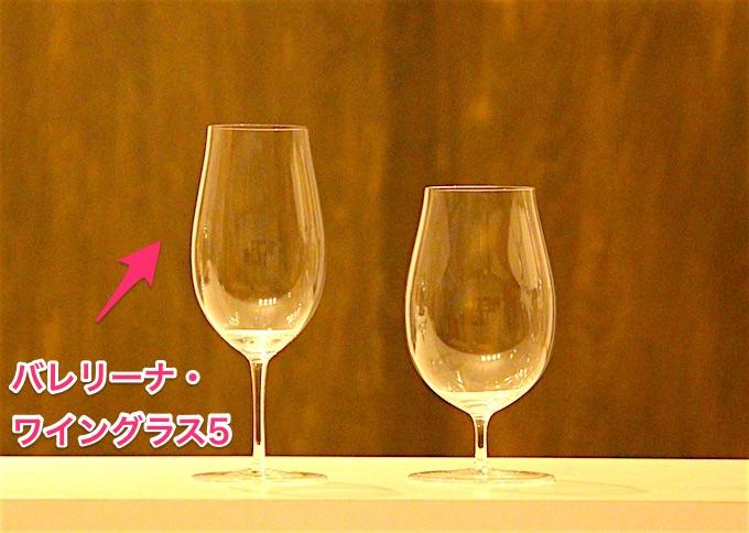 ロブマイヤー・バレリーナワイングラス5