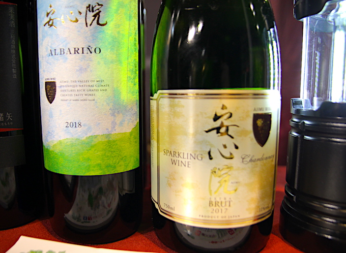 安心院葡萄酒工房のワイン