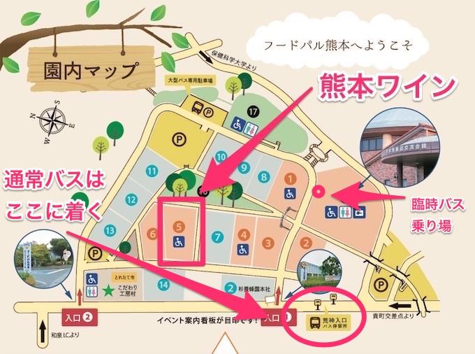 バス停からフードパル熊本までの地図