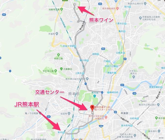 熊本ワイン・フードパル熊本への行き方