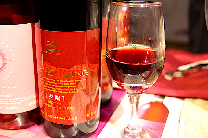五ヶ瀬ワイナリーの夕陽ワイン