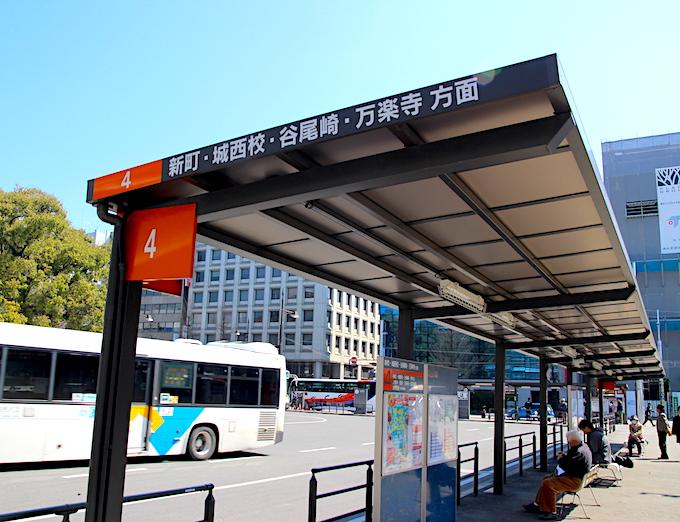 熊本・交通センターのバス停