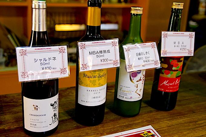 熊本ワインの有料試飲