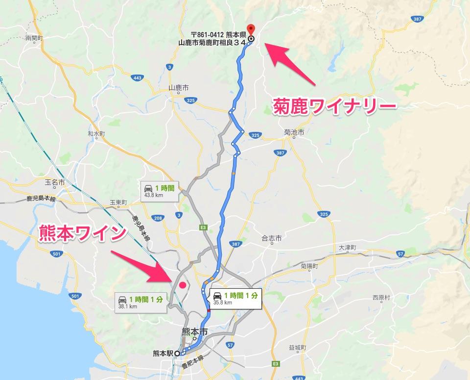 菊鹿ワイナリーと熊本ワインの地図