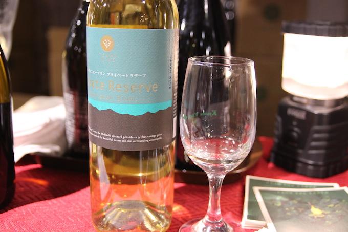 都農ワインのソーヴィニヨン・ブラン・プライベートリザーブ