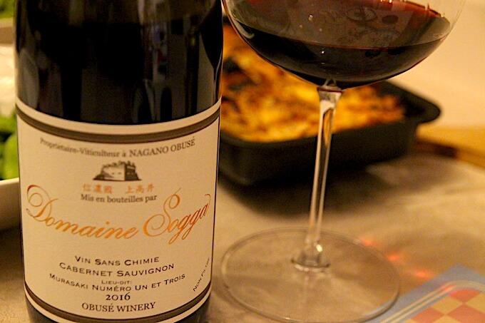 ドメーヌ・ソガのワイン