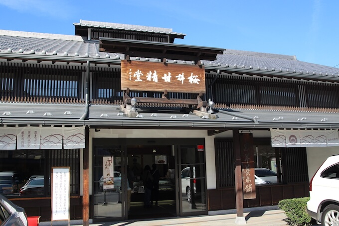 桜井甘精堂の外観
