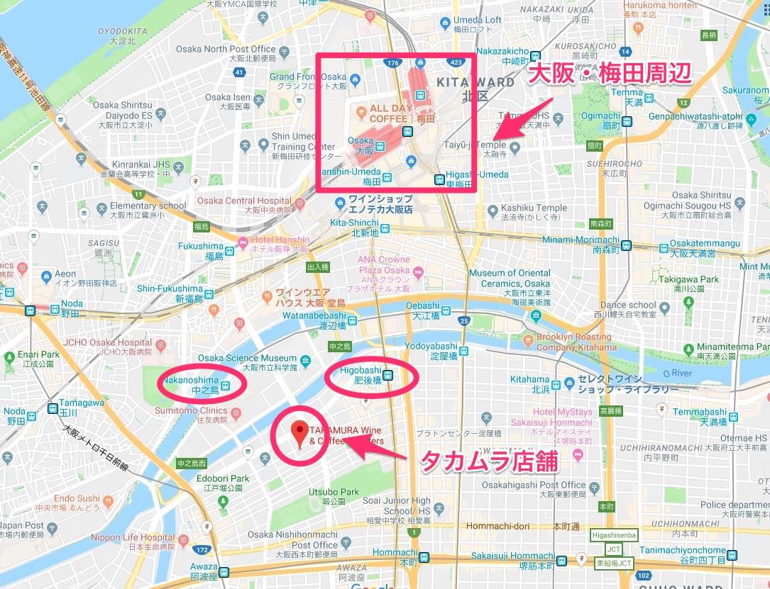 タカムラ店舗周辺の地図