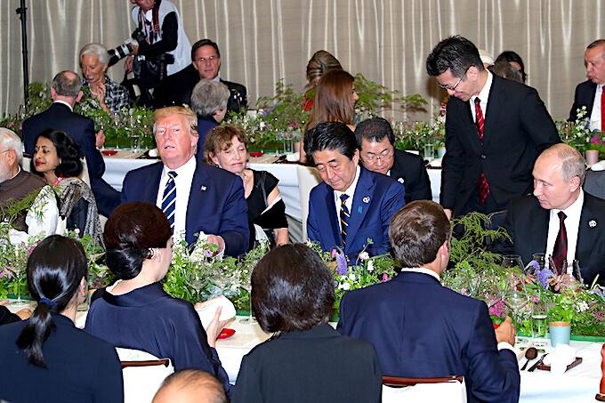 G20-OSAKA-Summit-dinner