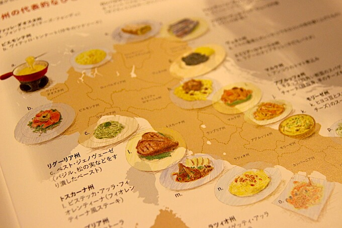 toscana-food