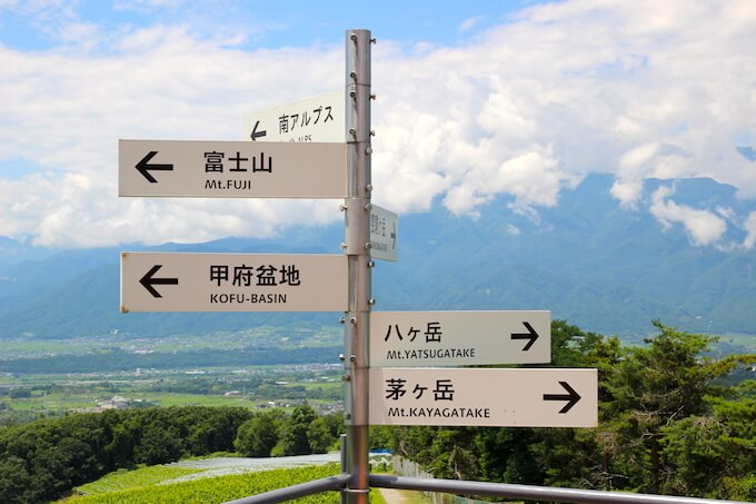 登美の丘ワイナリーの展望台