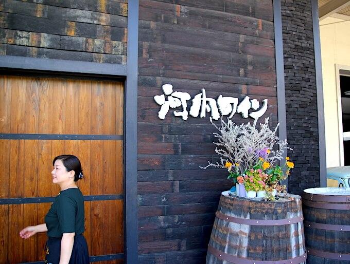 河内ワインの工場
