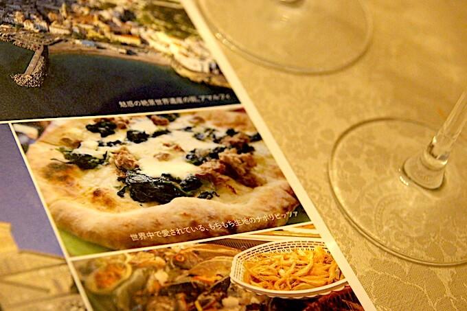 イタリアワイン通信講座カンパニア州のテキスト