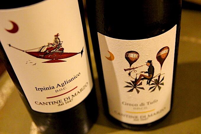 カンティーネ・ディ・マルツォのワイン