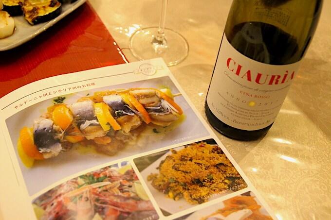 ciauria-etna-rosso-sicilia