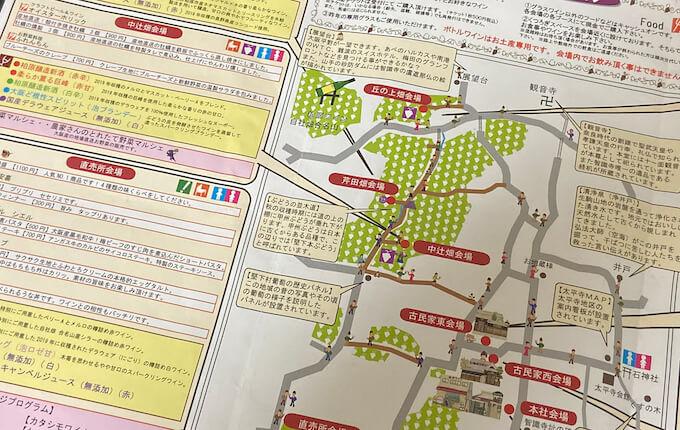 カタシモワイン祭りのマップ