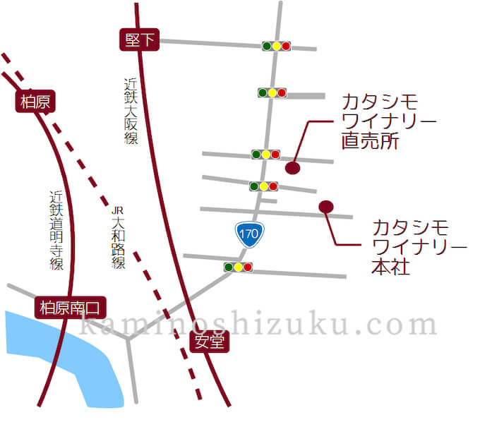 カタシモワイナリーへの行き方・地図