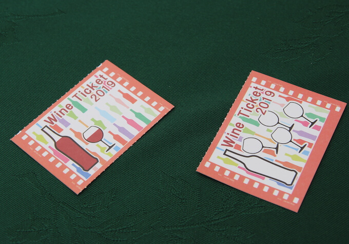 カタシモワイン祭りのワインチケット