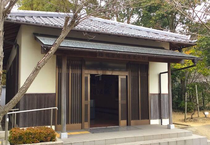 播州葡萄園歴史の館