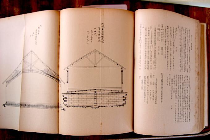 農務顛末内に書かれた播州葡萄園の施設図