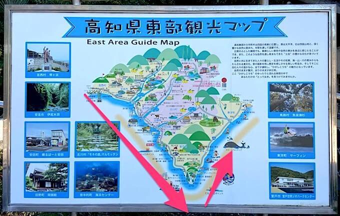高知観光エリアマップ