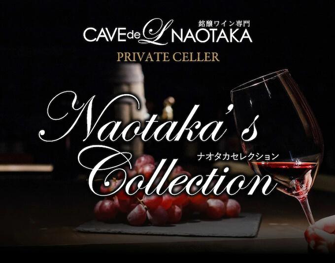 CAVE de L NAOTAKA