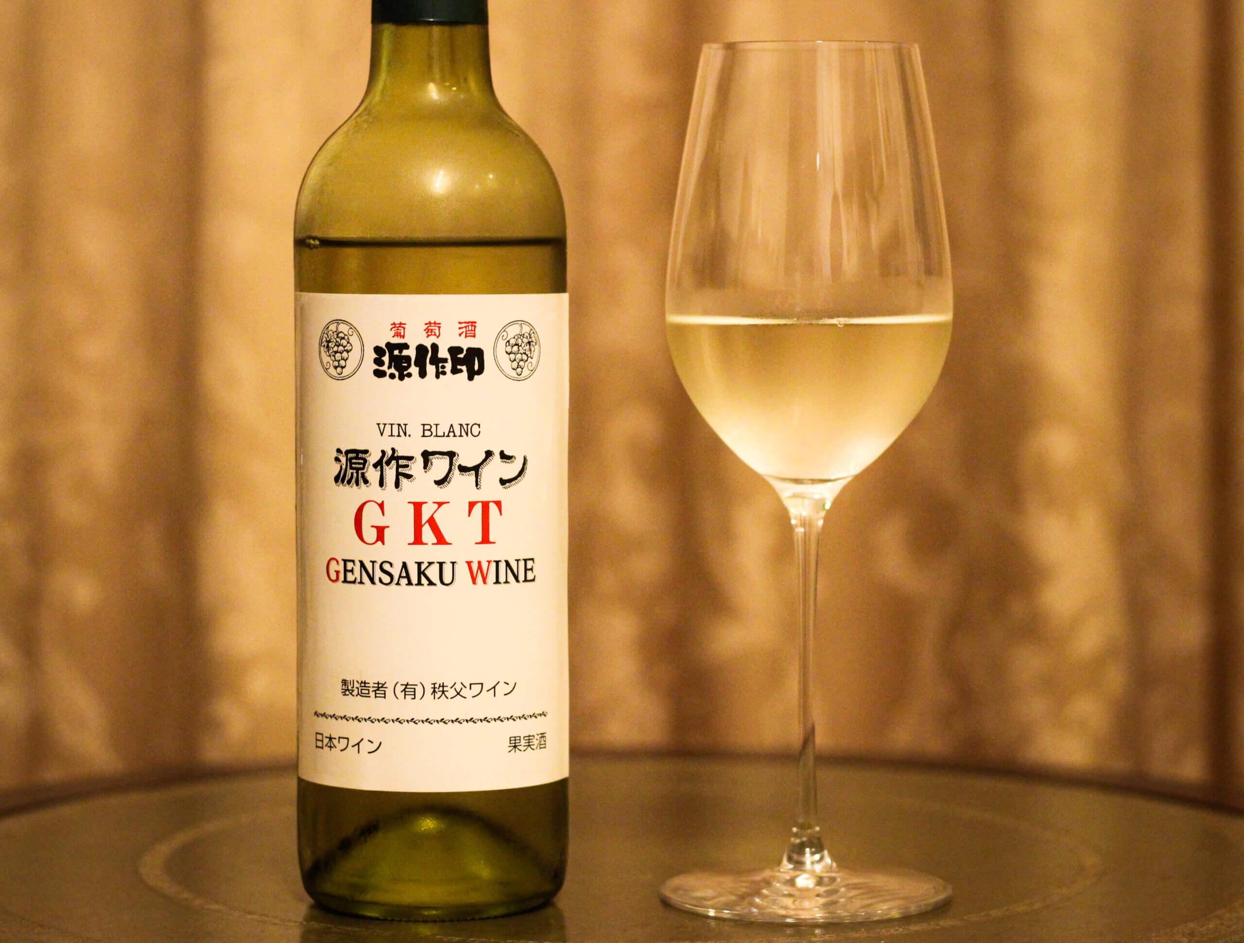 リーデル・ヴェリタスと日本ワイン